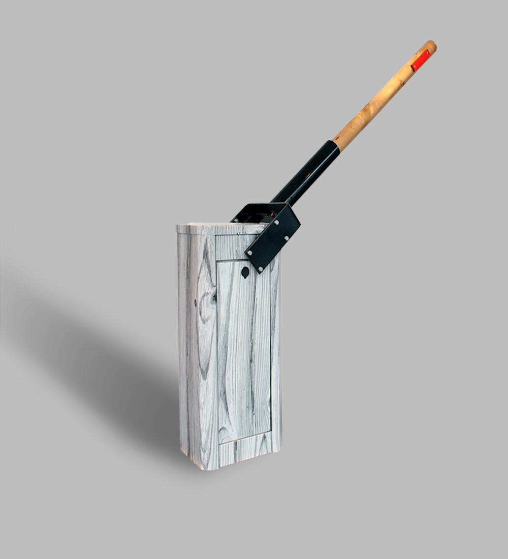 slagboom design